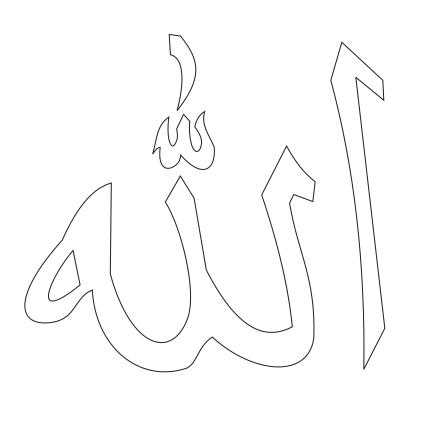 Hasil Tracing Kaligrafi