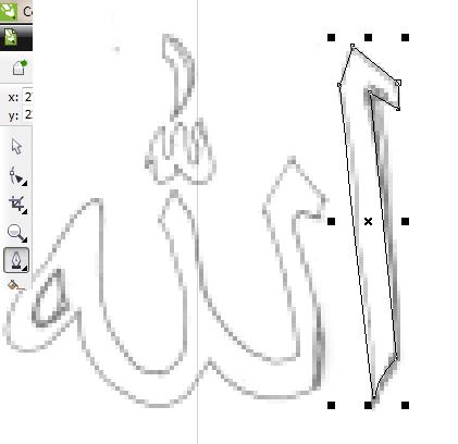 Tracing huruf Alif